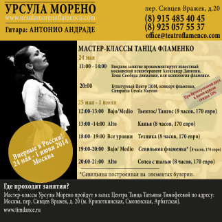 Ursula Moreno_Moscow_mai2014